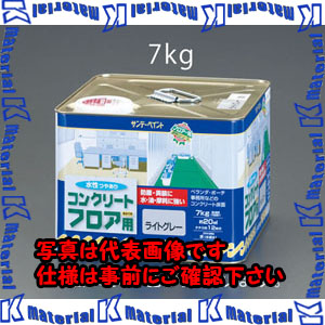 【代引不可】【個人宅配送不可】ESCO(エスコ) 7kg 水性コンクリートフロア用塗料(ライトグレー) EA942EH-2[ESC082215]