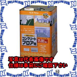 【代引不可】【個人宅配送不可】ESCO(エスコ) 14kg 油性コンクリートフロア用塗料(緑) EA942EH-43[ESC082227]