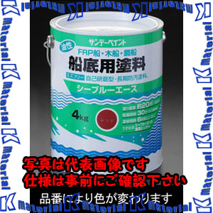 【代引不可】【個人宅配送不可】ESCO(エスコ) 4.0kg [油性]船底用塗料(青) EA942EN-12[ESC082380]