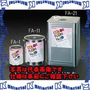 【代引不可】【個人宅配送不可】ESCO(エスコ) 3.0kg 耐熱塗料(半艶・メタリックシルバー) EA942FA-11[ESC082480]