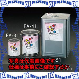 【代引不可】【個人宅配送不可】ESCO(エスコ) 3.0kg 耐熱塗料(艶あり・メタリックシルバー) EA942FA-41[ESC082491]
