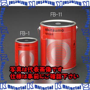 【代引不可】【個人宅配送不可】ESCO(エスコ) 3.0kg 耐熱塗料(半艶・銀) EA942FB-11[ESC082497]