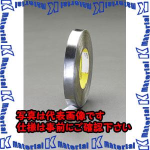 【P】【代引不可】【個人宅配送不可】ESCO(エスコ) 25mmx32m 鉛箔テープ EA943SA-25[ESC082585]