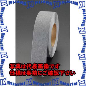 【代引不可】【個人宅配送不可】ESCO(エスコ) 100mmx18.3m 滑り止めテープ(屋内用/灰色) EA944DB-37[ESC083216]