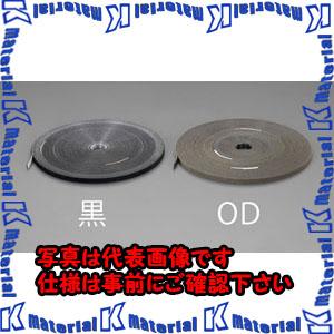 【代引不可】【個人宅配送不可】ESCO(エスコ) 40mmx30m マジックテープ(黒) EA944MA-234[ESC083751]