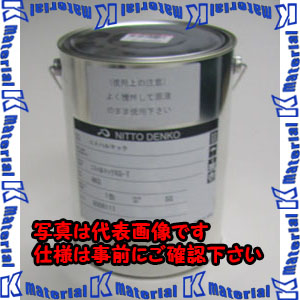 【代引不可】【個人宅配送不可】ESCO(エスコ) 4.0kg [EA944MK-105,-110用]上塗り材 EA944MK-102[ESC084029]