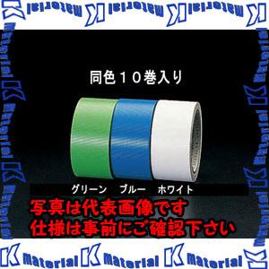 【代引不可】【個人宅配送不可】ESCO(エスコ) 50mmx25m 養生テープ(床用/白/30巻) EA944ML-13B[ESC084043]