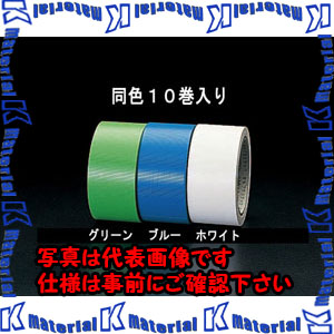 【P】【代引不可】【個人宅配送不可】ESCO(エスコ) 50mmx25m 養生テープ(床用/白/30巻) EA944ML-13B[ESC084043]