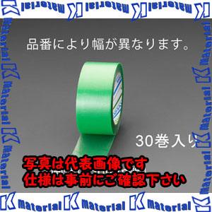 【代引不可】【個人宅配送不可】ESCO(エスコ) 50mmx25m 養生テープ(ポリエチレンクロス/30巻) EA944ML-53B[ESC084057]