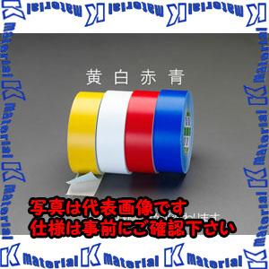 【代引不可】【個人宅配送不可】ESCO(エスコ) 100mmx50m ラインテープ(白) EA944PE-100[ESC084483]