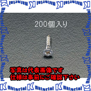 【P】【代引不可】【個人宅配送不可】ESCO(エスコ) 5.8x 63mm 皿頭木ねじ(ステンレス製/200本) EA949EA-57[ESC088330]