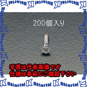 【代引不可】【個人宅配送不可】ESCO(エスコ) 6.2x 63mm 皿頭木ねじ(ステンレス製/200本) EA949EA-60[ESC088333]
