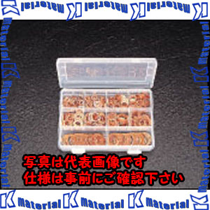 【代引不可】【個人宅配送不可】ESCO(エスコ) 銅パッキンセット(10サイズ) EA949WD[ESC093002]