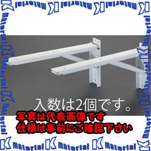 【P】【代引不可】【個人宅配送不可】ESCO(エスコ) 595x258mm 折畳み棚受/大型(2個) EA951EG-42[ESC094904]