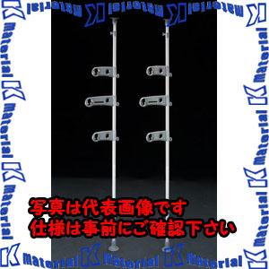 【P】【代引不可】【個人宅配送不可】ESCO(エスコ) 2050-3000x510mm 物干し・ベランダ用(ステンレス製) EA951FD-12[ESC095142]