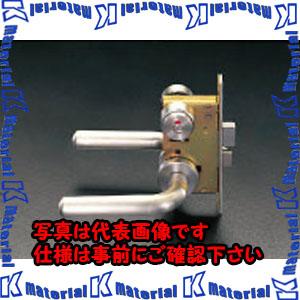 【代引不可】【個人宅配送不可】ESCO(エスコ) 30-43mm/51mm レバーハンドル表示錠 EA951KC-31[ESC095299]