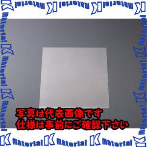 【代引不可】【個人宅配送不可】ESCO(エスコ) 914x 457x1.6mm/1.5mmパンチングメタル(ステンレス製) EA952B-251[ESC095929]