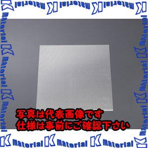 【P】【代引不可】【個人宅配送不可】ESCO(エスコ) 1000x 500x2.0mm/ 5mm パンチングメタル(ステンレス製) EA952B-337[ESC095950]