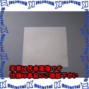 【P】【代引不可】【個人宅配送不可】ESCO(エスコ) 1000x1000x0.5mm/ 1mm パンチングメタル(ステンレス製) EA952B-81[ESC095869]