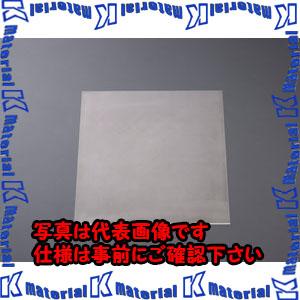 【代引不可】【個人宅配送不可】ESCO(エスコ) 1000x1000x0.5mm/1.5mm パンチングメタル(ステンレス) EA952B-82[ESC095870]