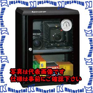 【代引不可】【個人宅配送不可】ESCO(エスコ) 338x356x458mm/ 39L 防湿保管庫(オートドライ) EA954JC-6E[ESC097240]