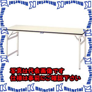 【代引不可】【個人宅配送不可】ESCO(エスコ) 1800x600x600-900mm 折り畳み式ワークテーブル EA956TE-3[ESC097583]