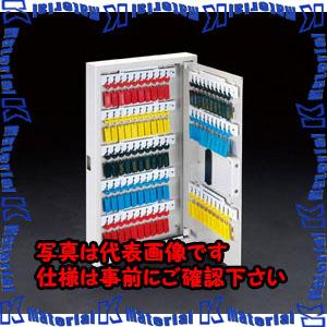【代引不可】【個人宅配送不可】ESCO(エスコ) 420x450x70mm キーボックス(テンキー式/40本用) EA956VG-40[ESC097790]