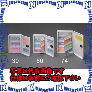 【代引不可】【個人宅配送不可】ESCO(エスコ) 250x90x360mm キーボックス(可変ダイヤル式/50本用) EA956VK-50[ESC097800]