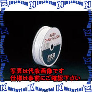 【P】【代引不可】【個人宅配送不可】ESCO(エスコ) φ2mm x40m コードシール(ソフト/丸) EA351CA-2[ESC008137]