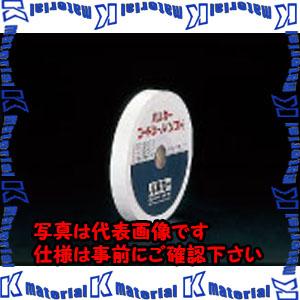 【代引不可】【個人宅配送不可】ESCO(エスコ) 30x2.0mmx 5m コードシール(平) EA351CD-30[ESC008150]