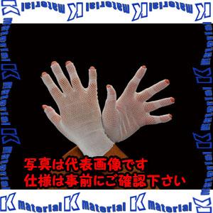 【P】【代引不可】【個人宅配送不可】ESCO(エスコ) [フリー]手袋(インナー・ポリエステルシームレス/50双) EA354AE-27[ESC008960]