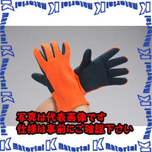 【P】【代引不可】【個人宅配送不可】ESCO(エスコ) フリー/320mm 手袋(耐熱・耐切創) EA354EB-50[ESC009277]