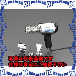 【代引不可】【個人宅配送不可】ESCO(エスコ) AC100V/ 600W ヒートガンセット(軽量型) EA365VA-14[ESC009731]