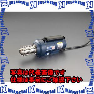 【代引不可】【個人宅配送不可】ESCO(エスコ) AC100V/1200W ヒートブロワー EA365VB-1[ESC009732]