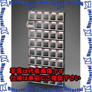 【P】【代引不可】【個人宅配送不可】ESCO(エスコ) 603x123x1224mm/5列 8段 マルチストール EA957FM-58[ESC098004]