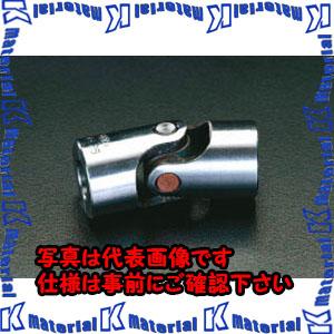 【P】【代引不可】【個人宅配送不可】ESCO(エスコ) 20mm ユニバーサルジョイント EA966CH-20[ESC098501]