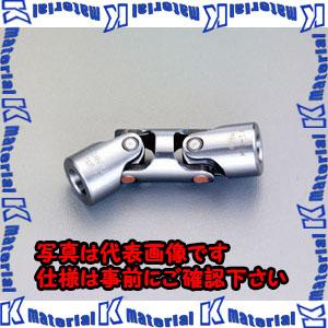 【P】【代引不可】【個人宅配送不可】ESCO(エスコ) 25mm ユニバーサルダブルジョイント EA966CJ-25[ESC098513]