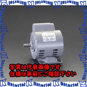 【P】【代引不可】【個人宅配送不可】ESCO(エスコ) AC100V・400W 単相モーター(コンデンサ始動式) EA968AB-400[ESC099538]