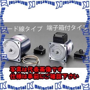 【P】【代引不可】【個人宅配送不可】ESCO(エスコ) AC100V・90W インダクションモーター(端子箱付タイプ) EA968CC-90[ESC099643]