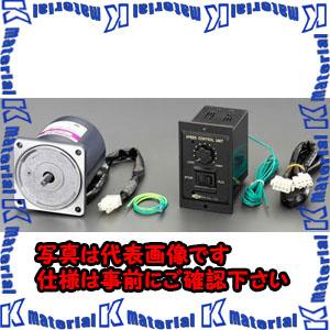 【P】【代引不可】【個人宅配送不可】ESCO(エスコ) AC100V・40W スピードコントロールモーター EA968CG-40[ESC099653]