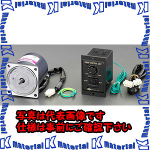 【P】【代引不可】【個人宅配送不可】ESCO(エスコ) AC100V・60W スピードコントロールモーター EA968CG-60[ESC099654]