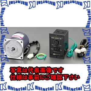 【P】【代引不可】【個人宅配送不可】ESCO(エスコ) AC100V・90W スピードコントロールモーター EA968CG-90[ESC099655]