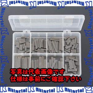 【代引不可】【個人宅配送不可】ESCO(エスコ) 5.0x5.0 - 10.0x8.0mm マシンキーセット EA968ZC-130[ESC099793]