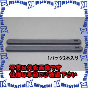 【代引不可】【個人宅配送不可】ESCO(エスコ) 80x900mm カグスベールプロ(2枚) EA979DX-9[ESC100659]