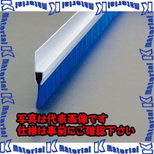 【P】【代引不可】【個人宅配送不可】ESCO(エスコ) 50mmx1.0m シールブラシ(PBT/青) EA979LC-100L[ESC100738]