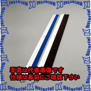 【代引不可】【個人宅配送不可】ESCO(エスコ) 50mmx1.0m シールブラシ(馬毛/茶) EA979LD-100[ESC100739]