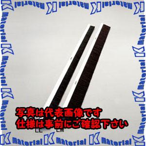 【P】【代引不可】【個人宅配送不可】ESCO(エスコ) 50mmx1.0m シールブラシ(PP/黒) EA979LL-100B[ESC100746]