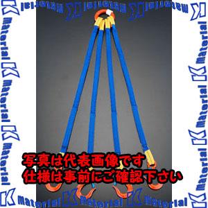 【P】【代引不可】【個人宅配送不可】ESCO(エスコ) 1.86tonx3.0m 金具付スリング(4本懸け) EA981FE-25A[ESC101534]