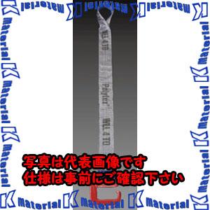 【P】【代引不可】【個人宅配送不可】ESCO(エスコ) 2.4tonx3m ポリテックススリング EA981KF-3[ESC101551]