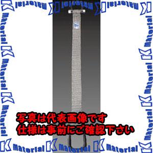 【代引不可】【個人宅配送不可】ESCO(エスコ) 1.8tonx4m ベルトスリング(スティール製) EA981KH-4[ESC101559]